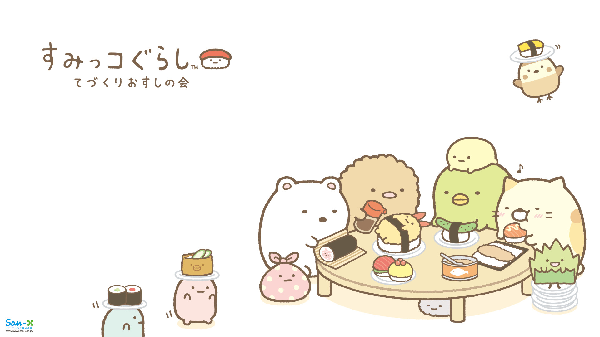 Kawaii Sushi Wallpaper 62 Immagini